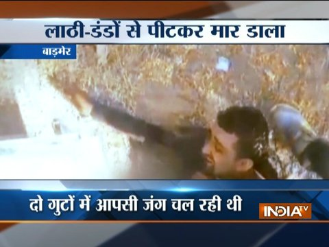 Rajasthan: Man beaten to death in Barmer, video goes viral