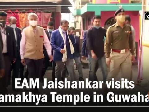 EAM Jaishankar visits Kamakhya Temple in Guwahati