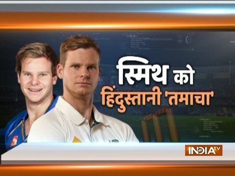 Rajasthan Royals remove Steve Smith as captain after ball-tampering row, Ajinkya Rahane to lead team in IPL 2018