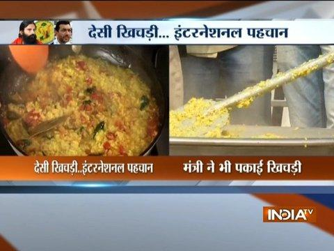 Union Minister Sadhvi Niranjan Jyoti prepare Khichdi at World Food India event