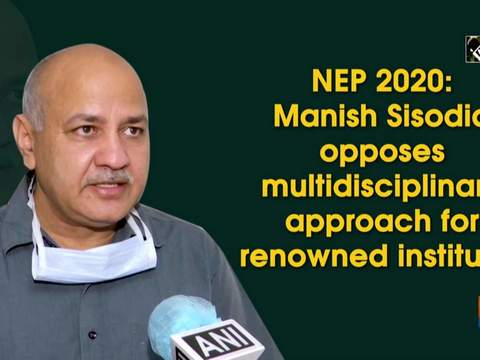 NEP 2020: Manish Sisodia opposes multidisciplinary approach for renowned institutes