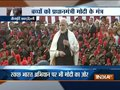 Delhi: PM Modi interacts with NCC cadets, NSS volunteers and tableau artists