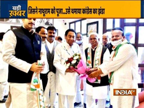 कमलनाथ ने गोडसे भक्त बाबूलाल चौरसिया को दिलाई कांग्रेस की सदस्यता, BJP ने उठाया सवाल