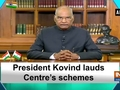 राष्ट्रपति कोविंद ने केंद्र की योजनाओं पर की बात