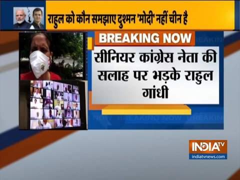 CWC मीटिंग में सीनियर कांग्रेस नेता की सलाह पर भड़के राहुल गांधी