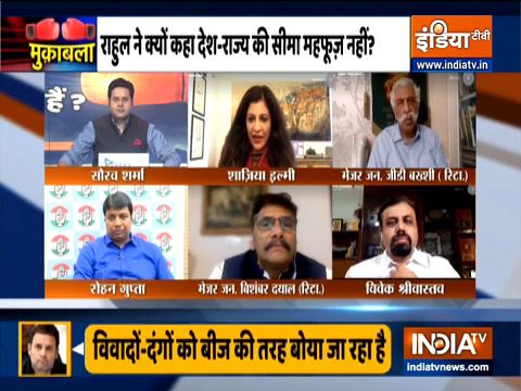 Muqabla | Did Rahul Gandhi put the army in question again?