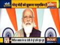 Haqikat Kya Hai | Reforms needed for development: PM Modi