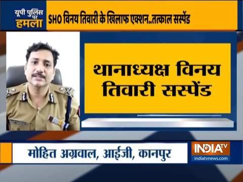 कानपुर केस: चौबेपुर थाने के दरोगा बर्खास्त, पुलिसकर्मियों को मरवाने का है आरोप