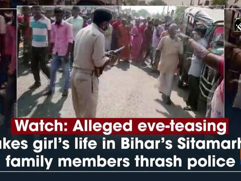 Watch: Alleged eve-teasing takes girl's life in Bihar's Sitamarhi, family members thrash police