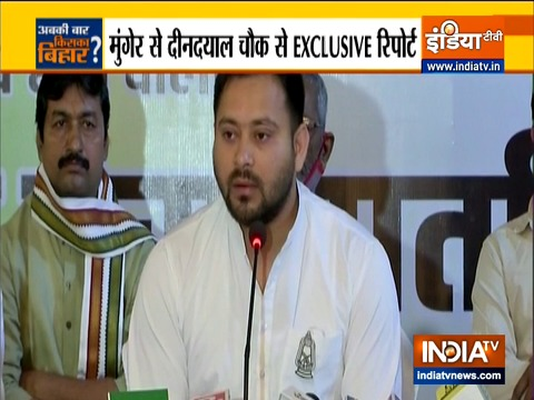 "Who asked you to be General Dyer?"" Tejashwi Yadav condemns firing in Munger"