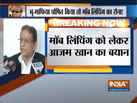 मॉब लिंचिंग पर आजम खान का विवादित बयान, कहा-पाकिस्तान न जाने की मिल रही है सजा