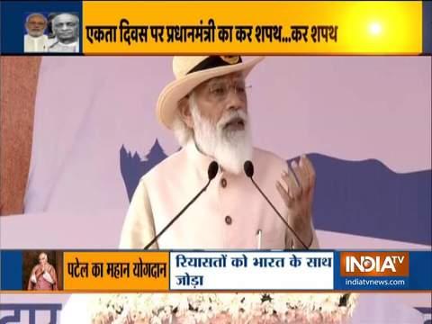 राष्ट्रीय एकता दिवस: प्रधानमंत्री मोदी ने कहा की दुनिया के सभी देशों को आतंकवाद के खिलाफ एकजुट होने की जरूरत है