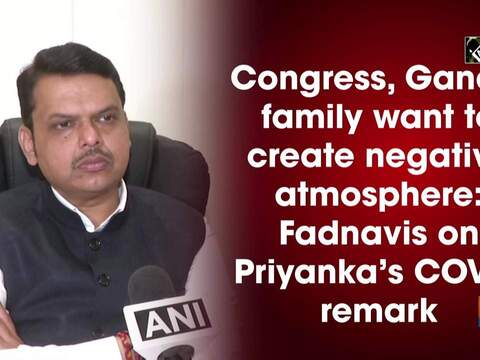 Congress, Gandhi family want to create negative atmosphere: Fadnavis on Priyanka's COVID remark