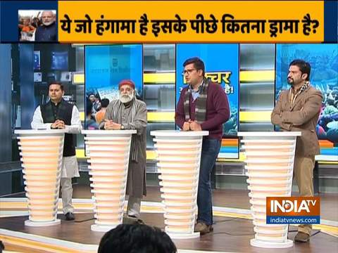 Kurukshetra: JNU controversy refuses to die, demands for VC's resignation grow