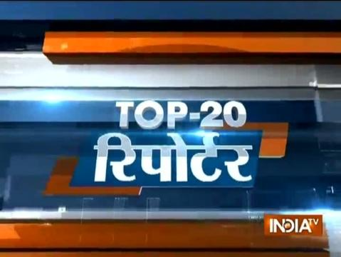 Top 20 Reporter | 31st July, 2017 ( Part 1 )