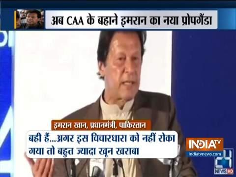 पाकिस्तान के PM इमरान खान ने CAA को लेकर किया भारत पर हमला, कहा- यह नेहरू और गांधी का भारत नहीं है