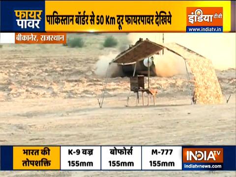 राजस्थान में महाजन फायरिंग रेंज में सैन्य अभ्यास जारी | ग्राउंड रिपोर्ट
