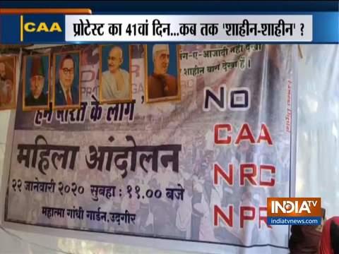 दिल्ली: शाहीन बाग में सीएए विरोधी प्रदर्शन का आज 41वां दिन