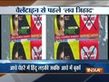 Love Jihad: Bajrang Dal puts posters ahead of Valentine's Day, warns Hindu girls