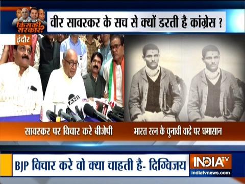 दिग्विजय का बड़ा बयान, बोले- वीर सावरकर ने गांधी की हत्या का रचा था षडयंत्र
