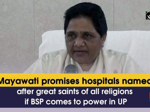 Mayawati promises hospitals named after great saints of all religions if BSP comes to power in UP