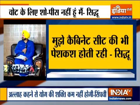 नवजोत सिंह सिद्धू का CM अमरिंदर सिंह पर हमला