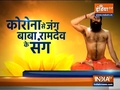 10 Yoga asanas to treat diabetes by Swami Ramdev