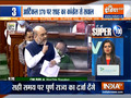 """J&K Will Get Statehood At Appropriate Time"": Amit Shah In Lok Sabha 