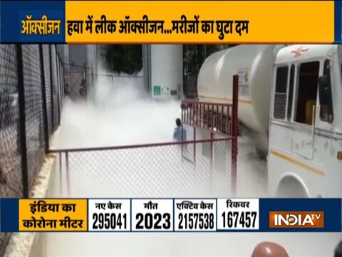 Oxygen tank leaks at Nashik's Zakir Hussain Hospital, 11 dead