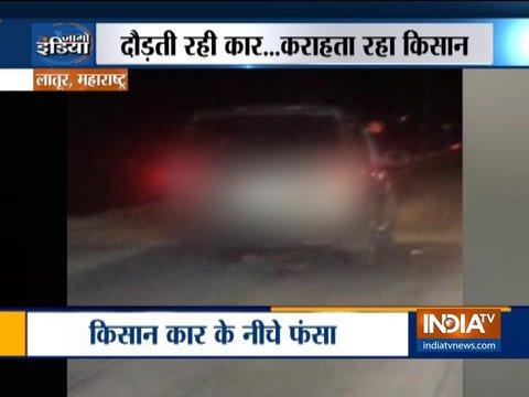 महाराष्ट्र: लातूर में स्कॉर्पियो गाड़ी ने किसान को रौंदा, घटना हुई कैमरे पर कैद