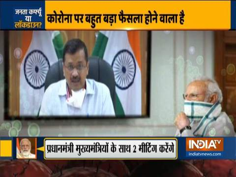 Haqikat Kya Hai: On Covid-19, PM Modi to hold a meeting with chief ministers tomorrow