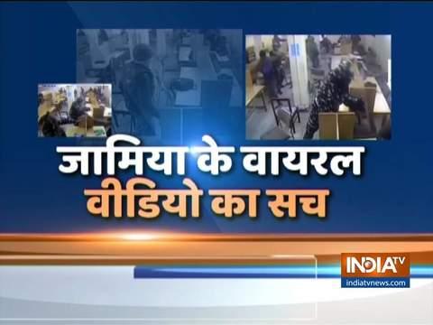 क्या दिल्ली पुलिस ने जामिया के छात्रों की लाइब्रेरी में घुसकर की पिटाई? देखिये CCTV वीडियो