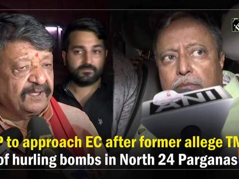 BJP to approach EC after former allege TMC of hurling bombs in North 24 Parganas