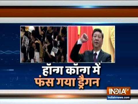 देखिये हांगकांग प्रदर्शन पर इंडिया टीवी की ख़ास रिपोर्ट