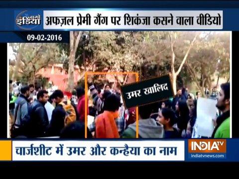 2016 जेएनयू देशद्रोह मामले की चार्जशीट: दिल्ली पुलिस ने 'भारत तेरे टुकड़े होंगे, इंशाअल्लाह' वीडियो जमा किया