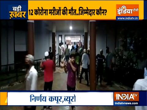 Gujarat: 12 coronavirus patients die in Bharuch hospital fire