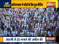 Eid-ul-Fitr 2021: India celebrates the holy festival of Eid today