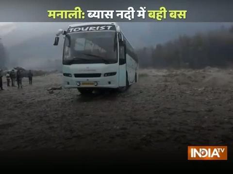 मनाली में भारी बरसात की वजह से बस स्टैंड पर खड़ी टूरिस्ट बस ब्यास नदी में बह गई