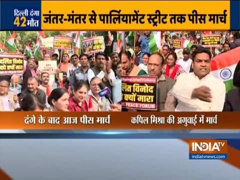 भाजपा नेता कपिल मिश्रा जंतर मंतर से संसद मार्ग तक शांति मार्च निकाला