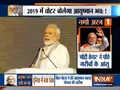 Watch India TV's special show on PM Modi