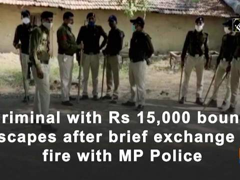 Criminal with Rs 15,000 bounty escapes after brief exchange of fire with MP Police