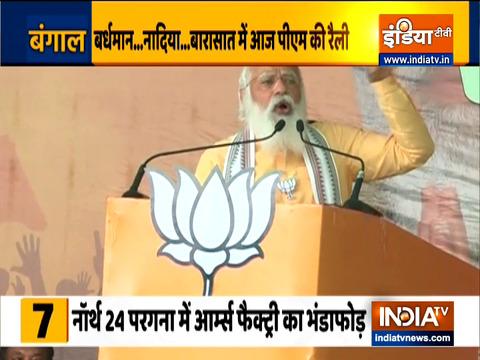 बंगाल चुनाव 2021 | पीएम मोदी, अमित शाह आज बंगाल के कुछ हिस्सों में करेंगे रोड शो और रैलियां