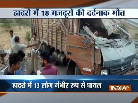 Maharashtra: 18 killed, 13 injured as speeding truck overturns in Satara