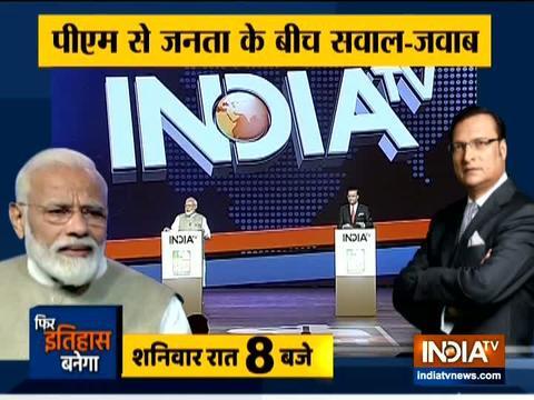 सलाम इंडिया 2019: इंडिया टीवी के एडिटर इन चीफ रजत शर्मा के साथ प्रधानमंत्री नरेंद्र मोदी का एतिहासिक और एक्सक्लूसिव इंटरव्यू, 4 मई शाम 8 बजे