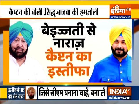 अमरिंदर सिंह ने कहा, कांग्रेस हाईकमान जिसे चाहे उसे मुख्यमंत्री बनाए