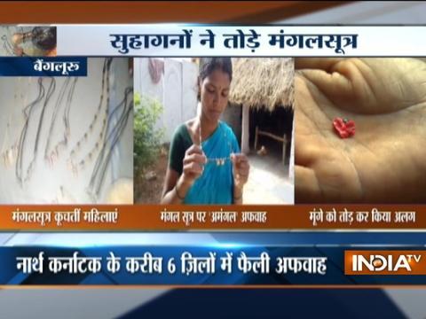Mangalsutra Latest News, Photos and Videos - India TV News