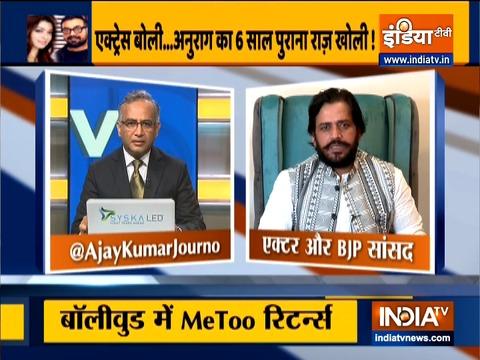 अनुराग कश्यप पर लगे #metoo आरोप पर बोले रवि किशन
