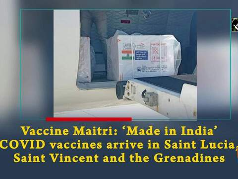 India provided COVID-19 vaccines to Saint Lucia on March 01