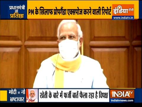पीएम के बर्थडे पर कांग्रेस  के आरोपों पर देखिए इंडिया टीवी की ग्राउंड रिपोर्ट