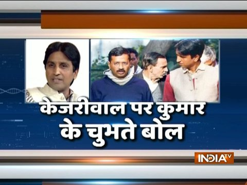 Maharashtra: Kumar Vishwas launches poetic tirade on Arvind Kejriwal
